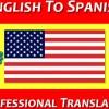 Correct English to Spanish Translation is highly imperative